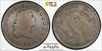 1795 THREE LEAVES FLOWING HAIR SILVER DOLLAR PCGS G DETAIL - RIM DAMAGE