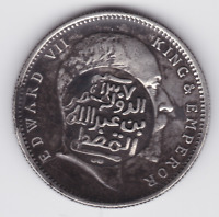BRITISH INDIA  1910 SILVER COINS  BRITISH INFLUENCE  COUNTER