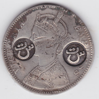BRITISH INDIA 1885 SILVER COINS  BRITISH INFLUENCE COUNTER S