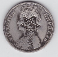 BRITISH INDIA  SILVER 1 RUPEE YEAR 1890 COUNTER MARKED MOROC