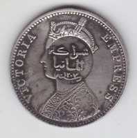 BRITISH INDIA.1900  SILVER COINS COUNTER STAMP  EAST AFRICA