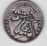 BRITISH INDIA 1840 SILVER 1 RUPEE COINS COUNTER STAMP RASUL