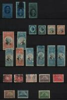 USA: SELECTION OF USED REVENUES   EX OLD TIME COLLECTION   A