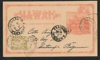 HAWAII TO BELGIUM UX8A UPRATED W/74 COVER CARD 1899