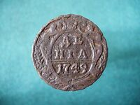 COPPER COIN DENGA 1749. ELIZABETH PETROVNA 1741 1762 RUSSIAN EMPIRE!!! F VF