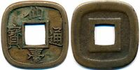 JAPAN MOTHER COIN SENDAI TSUHO BRONZE 1784. SMALL TYPE. .