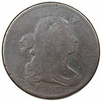 1797 DRAPED BUST LARGE CENT, REVERSE OF '97, STEMS, S-137, AG-G DETAIL