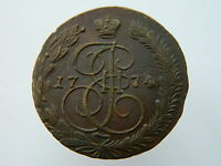 RUSSIAN EMPIRE CATHERINE II 5 KOPEKS 1774 EM COPPER COIN VF