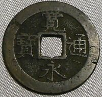 JAPAN MOST POPULAR KANEI TSUHO   4 MON 11 WAVES CASH COIN 1769   NICE