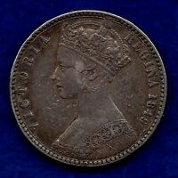 GREAT BRITAIN VICTORIA 1849 FLORIN REF. C5022