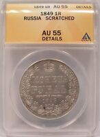 1849 CNB RUSSIA 1 ONE SILVER ROUBLE RUBLE   ANACS AU55 DETAILS   KM 168.1
