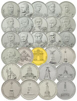 RUSSIA 2 5 10 RUBLES 2012 BORODINO PATRIOTIC WAR 1812 FULL SET 28 COINS UNC