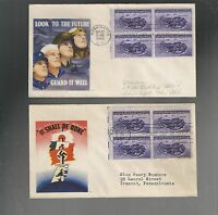 US FIRST DAY COVER FDC  925 PHILIPPINES  1944 PATRIOTIC  LOT OF 2 WTH BLOCKS