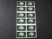 US STAMP BOOKLET FLOWERS DOUBLE SIDED PANE SCOTT  3872A NEVER HINGED