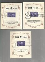 US FIRST DAY COVER FDC  926 MOTION PICTURE 1944   LOT OF 3 ON CARD STOCK