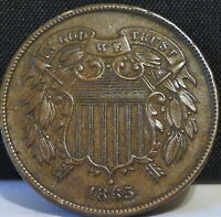 1865 TWO CENT PIECE   FANCY 5 VARIETY
