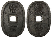 JAPAN RYUKYU ISLANDS OKINAWA 1863  OR 1862  100 MON RYU KYU TSU HO EF