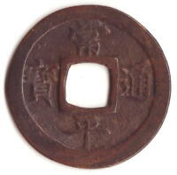 KOREA OLD COIN