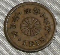 ANTIQUE JAPAN 1 RIN MEIJI EMPEROR YR16 OLD JAPANESE CREST ONE RIN COIN 1883
