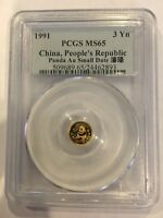 1991 CHINA PEOPLE'S REPUBLIC 3 YN  1 GRAM  GOLD PANDA   PCGS MS65