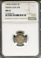 CHINA 1894  FUKIEN 5 CENT SILVER  IN UNC GRADED BY NGC MS 61