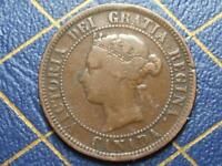 1886 CANADIAN LARGE PENNY QUEEN VICTORIA LOT 6