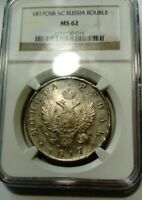 RUSSIA SILVER 1 ROUBLE 1817 NGC MS 62. UNC RARE CONDITION.