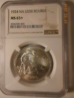 1924 RUSSIA ROUBLE USSR NGC MS 65  GEM BU UNC SILVER COIN CC