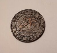 1871 PRINCE EDWARD ISLAND ONE CENT COIN   QUEEN VICTORIA