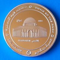 PALESTINE 10 DINERS 2014 UNC JERUSALEM   DOME OF THE ROCK UNUSUAL COINAGE