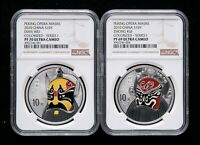 2010 CHINA PEKING OPERA MASK  1  GROUP OF TWO SILVER COINS