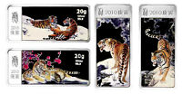 2010 LIBERIA YEAR OF THE TIGER 4X$5 4X20G SILVER PROOF 4 COI