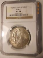 USSR 1 SILVER ROUBLE 1924 NGC MS 65 RARE