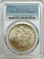 1880 O MORGAN SILVER DOLLAR PCGS AU58 VAM 49 EAR HANGNAIL TOP 100 COIN