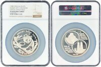 5 OZ MEDAL CHINA 1988 MUNICH PANDA NGC PF 68 ULTRA CAMEO  50