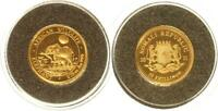 SOMALIA 50 SHILLINGS 2011   ELEPHANT   PP IN KAPSEL   GOLD