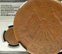 1920 CHINA REPUBLIC 10 CASH  MINT ERROR  FULL BROCKAGE NGC A