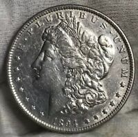 1894 MORGAN SILVER DOLLAR EXTRA FINE  WIPED BUT STILL HAS LUSTER AROUND RIM  COIN