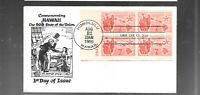 US FDC  FIRST DAY COVER   C55 AIR MAIL HAWAII 1959  PLATE BL