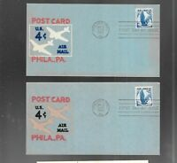 US FDC  FIRST DAY COVERS  C48 AIR MAIL 1954  LOT OF 2 ON  CA