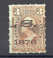 1875 81 PROPRIETARY REVENUE STAMP RB13C ROULETTED 6. CV  $16