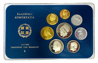 1978 PROOF COIN MINT SET DRACHMAI GREECE HELLENIC REPUBLIC 113  120 FROM 1$