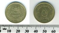 AFGHANISTAN 2004 1383 - 5 AFGHANIS BRASS COIN - MOSQUE WITH FLAGS IN WREATH