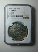 1914  T3  JAPAN SILVER YEN COIN NGC CLEANED 4690733 011
