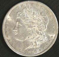 1886-S MORGAN DOLLAR - CHOICE BRILLIANT UNCIRCULATED - 25577