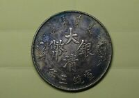 CHINESE OLD SILVER COIN 26.86