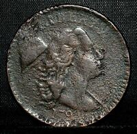 1794 LARGE CENT  VF EXTRA FINE DETAILS  1C HEAD OF 1794 COIN  TRUSTED