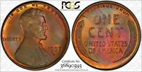 1957-D 1C PCGS MINT STATE 64RB GEM UNCIRCULATED LINCOLN CENT RAINBOW TONING TONED COIN 1