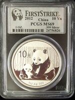 2012 CHINA PANDA 10 YUAN PCGS MS69 FIRST STRIKE 1 OUNCE SILV