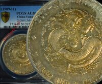 1909 CHINA EMPIRE YUNNAN SILVER DOLLAR PCGS AU 50  GREAT TON